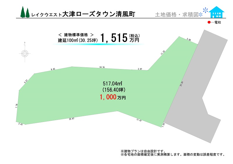 ローズタウン清風町 区画図